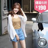 現貨-簡約輕薄寬袖開襟罩衫-H-Rainbow【A488025】