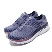 Hoka One One 慢跑鞋 Clifton 5 Knit 藍 白 女款 運動鞋 【PUMP306】 HO1094310MBRB