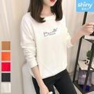 【V3178】shiny藍格子-微甜秋心...