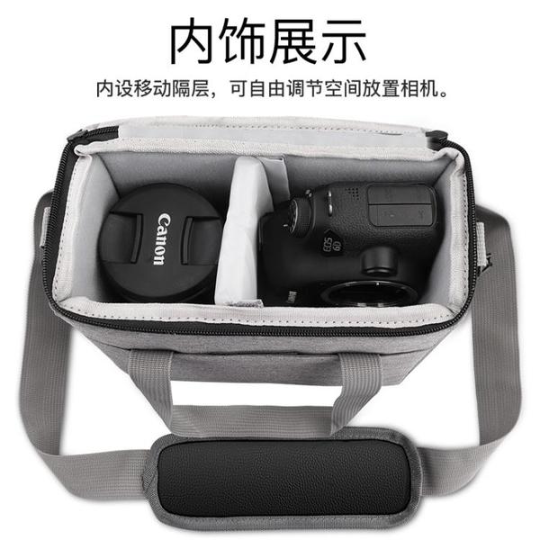 相機包適用佳能單反相機包女尼康數碼收納包微單袋男鏡頭保護套攝影側背 交換禮物