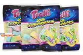 【吉嘉食品】Trolli 酸酸蟲造型軟糖 1小包(單),產地德國[#1]{292-812}