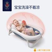 嬰兒洗澡盆寶寶折疊浴盆新生兒童沐浴神器洗澡桶家用用品大號【小橘子】