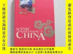 二手書博民逛書店SCENIC罕見SPLENDOR OF CHINA 中國最美的地