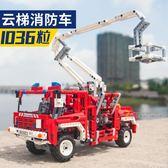 云梯消防車拼裝積木兼容樂高組裝工程車模型 熊熊物語