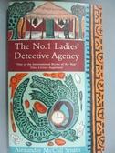 【書寶二手書T7/原文小說_HNL】No 1 Ladies Detective Agency_A. MCCALL SMI
