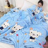 毛毯冬季加厚保暖床單人宿舍學生午睡毛巾小被子法蘭絨珊瑚絨毯子【萬聖節88折