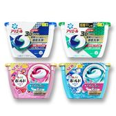 日本 P&G 第三代 3D洗衣凝膠球(18顆盒裝)【櫻桃飾品】【27877】