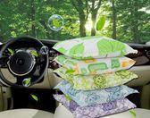 果奇車用除甲醛除異味活性炭新車去除味劑汽車竹炭包用品LK2090『黑色妹妹』