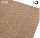 K3系列 仿木紋PVC自黏式 壁貼 壁紙...
