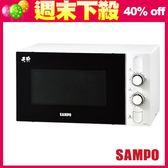 結帳價【聲寶SAMPO】天廚28L機械式微波爐RE-N328TR