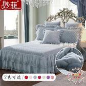 一件免運-冬季保暖水晶絨床罩單件床裙式三四件套加厚珊瑚絨床套床單防滑XW
