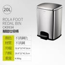 CCKO不銹鋼有蓋垃圾桶家用腳踩腳踏式浴室廚房客廳臥室創意 20L