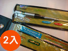 【NAGOYA】 SP-40 超短型 雙頻天線 [長40cm‧重85g] (2入)