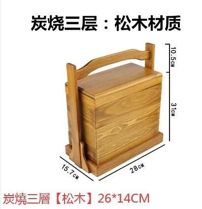 高檔月餅料理木盒 日式木質三層便當盒松木長方形手提盒