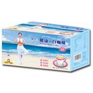 WeWell品味家-健康的白咖啡25g*20包/盒(微甜)