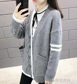 女士毛衣外套女秋裝2020年新款女裝針織開衫秋冬季百搭外穿【全館免運】