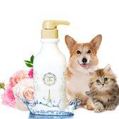 【愛戀花草】玫瑰精油 白毛亮澤寵物沐浴乳 300ML