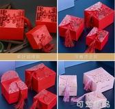 喜糖盒子結婚婚慶用品中國風喜糖盒糖果盒包裝盒喜糖禮盒 可然精品