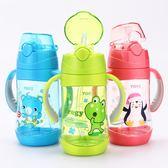 寶寶學飲杯兒童吸管杯夏季水杯幼兒園喝水杯嬰兒飲水杯帶手柄水壺『潮流世家』