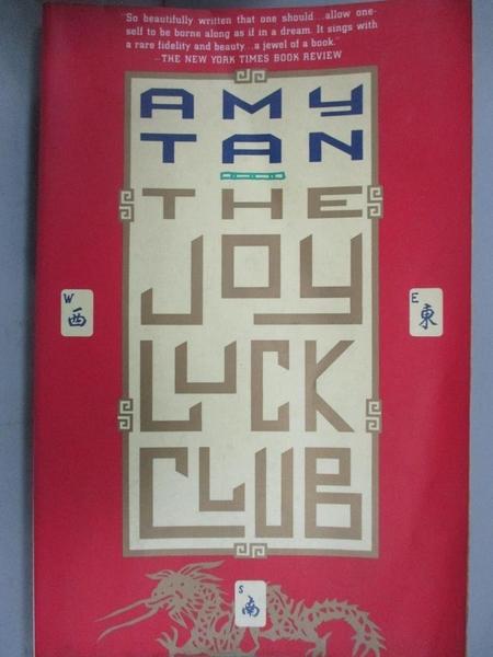 【書寶二手書T8/一般小說_GQN】The Joy Luck Club_Tan, Amy