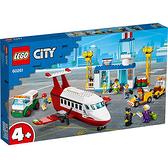 樂高積木 LEGO《 LT60261 》City 城市系列 - 中央機場 / JOYBUS玩具百貨