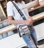 小包包女夏季新款潮寬帶手提單肩包韓版百搭斜背包錬條水桶包  LannaS