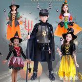 中大尺碼新款萬圣節兒童服裝牛魔王魔法師 男女童服飾 cos表演服 小女巫 js10930『黑色妹妹』