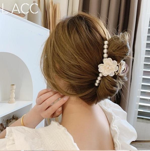 髮飾髮抓抓夾髮夾女生后腦勺早春款韓國東大門珍珠花朵抓夾鯊魚夾 小天使