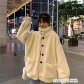 羊羔毛外套女加絨加厚秋冬新款百搭韓版寬鬆保暖立領衛衣女 奇妙商鋪