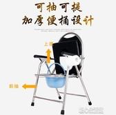 老年殘疾病人坐便器老人孕婦洗澡凳子座便椅子家用可移動摺疊馬桶YJT 暖心生活館