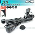 《飛翔無線》JDI JD-170 耳塞式 耳機麥克風〔對講機專用 台灣製造〕JD170 JD-1702 JD-170X