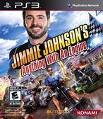 PS3 Jimmie Johnson: Anything With An Engine 吉米約翰的超級引擎(美版代購)