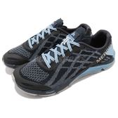 Merrel 戶外鞋 Bare Access Flex E-Mesh 深藍 藍 輕量越野 男鞋 【PUMP306】 ML12547
