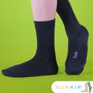 sunair 滅菌除臭襪子- 時尚紳士襪L(25~29) (深灰) /SA0702
