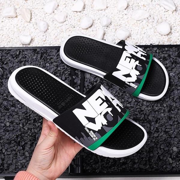 拖鞋 拖鞋男夏時尚外穿2020新款韓版百搭室外涼拖厚底防滑學生一字拖 莎瓦迪卡