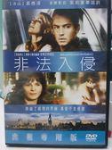 影音專賣店-H03-042-正版DVD*電影【非法入侵】-裘德洛*茱麗葉畢諾許
