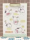 【震撼精品百貨】Pochacco 帕帢狗~三麗鷗帕帢狗~文件夾板A4~俏皮可愛*87587