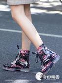 雨靴-DR碎花時尚短筒馬丁水鞋秋夏雨靴防滑膠鞋水鞋套鞋系帶雨鞋女潮-奇幻樂園