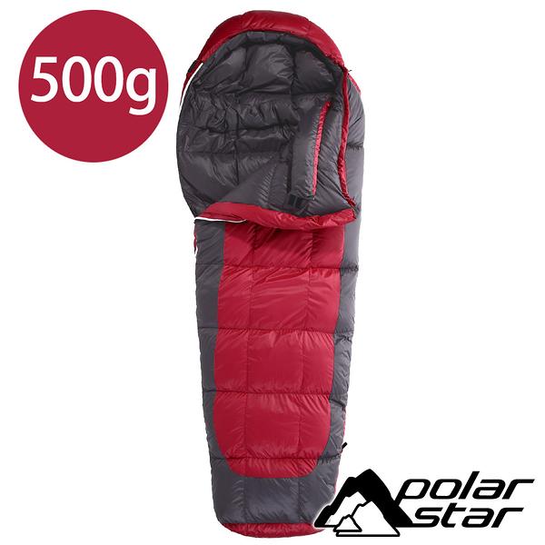 【台灣製】PolarStar JIS 95/5 頂級羽絨睡袋500g 紅/藍 登山 露營 渡假打工 背包客 寢袋 保暖 P13730