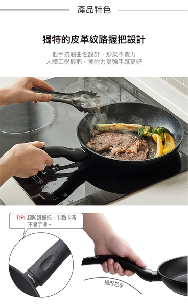 樂扣樂扣皮革紋輕鬆握平煎鍋28cm(CAF2810)