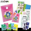 【7折】10個 HFPWP 直式識別證卡套悠遊卡信用卡發票點數收納袋 V230