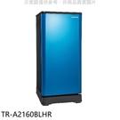 【南紡購物中心】大同【TR-A2160BLHR】158公升單門冰箱寶藍色