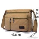 韓版帆布包側背包斜背包電腦包旅行包男背包男挎包 黛尼時尚精品