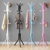 簡易落地衣帽架家用經濟型時尚掛衣架客廳臥室單桿式衣服架收納架 雙十二全館免運