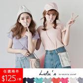 任兩件250-G自訂款-羅紋合身T恤-19色  現+預【01015075】