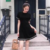 夏季新款韓國風圓領修身洋裝短袖中長百搭針織A字裙子  時尚潮流