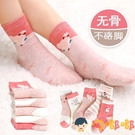 女童襪子秋冬季純棉兒童中大童寶寶中筒全棉童襪【淘嘟嘟】