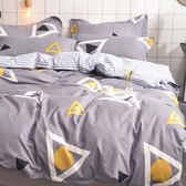 床罩四件組四件套1.5男女宿舍三件套1.2學生紅磨毛被套床單人床上用品【米拉生活館】