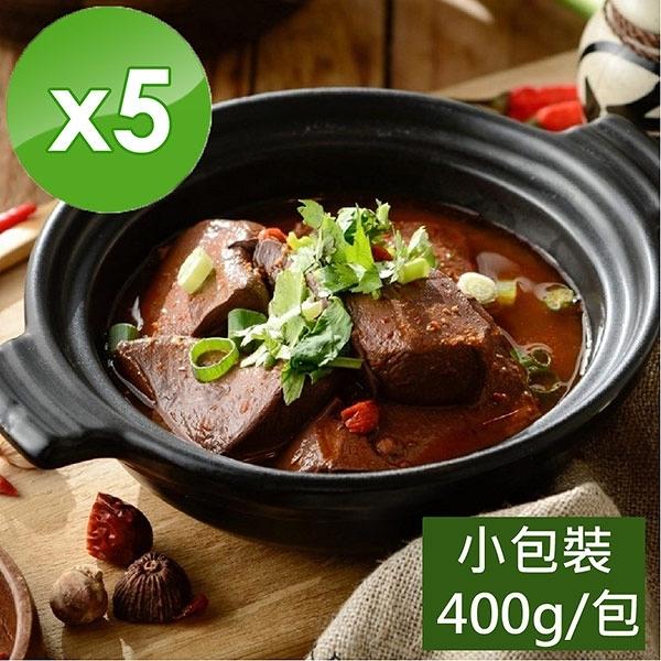 【媽祖埔豆腐張】麻辣鴨血-小包裝-5入組