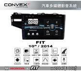 ||MyRack|| CONVOX FIT MK2安卓機 汽車多媒體影音 HONDA 2014年10吋 導航 網路電視